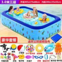 盈泰儿童游泳池充气加厚超大号家庭用宝宝海洋球池婴儿泳池 加厚3.05米3层高60CM(豪华套餐