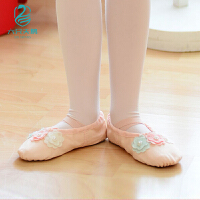 舞蹈鞋儿童女芭蕾软底练功鞋幼儿园宝宝花朵公主肉色女童跳舞鞋