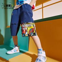 【3件2折:57.8元】小虎宝儿男童五分裤2021夏季新款短裤子儿童纯棉中大童洋气