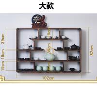 墙壁置物架中式 实木新中式挂墙壁挂式现代简约置物架客厅古董茶具架 1米以下