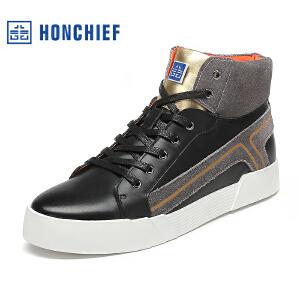 红蜻蜓旗下品牌   HONCHIE男鞋休闲鞋秋冬鞋子男板鞋 KTA1225