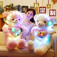 定制公仔泰迪熊猫1.6布洋娃娃毛绒玩具抱抱熊女生可爱萌韩国玩偶 (生日快乐)粉红色 1.6米(七彩发光+蓝牙音乐