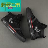 新品上市男鞋真皮短靴鞋子潮高帮鞋运动休闲鞋韩版潮流高邦板鞋 黑色