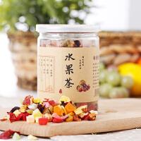 【当当自营】善笙水果茶160g 果味花草茶果粒茶 天然花果茶
