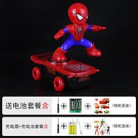 蜘蛛侠玩具 儿童万向电动玩具汽车特技翻斗车男生蜘蛛侠滑板车男孩1-3岁周岁