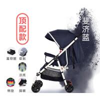 小孩推车婴儿推车可坐可躺轻便折叠简易伞车婴儿车小宝宝手推车超轻小