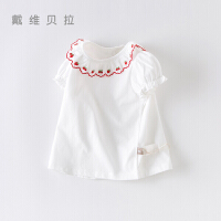 davebella戴维贝拉2020夏季新款女童T恤宝宝全棉短袖DBJ13925