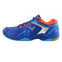 威克多VICTOR A610 II/A610F II羽毛球鞋 男女款耐磨透气运动鞋训练鞋