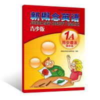 新概念英语青少版同步语法快乐练1A