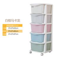 抽屉式收纳柜5层玩具收纳盒组装多层衣物收纳箱塑料整理储物柜子