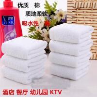 酒店KTV白色方巾小白毛巾餐厅擦手抹布幼儿园白方巾棉餐巾k 0x0cm