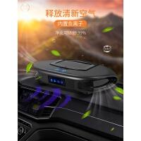 车载空气净化器除甲醛负离子车用加湿消除异味汽车喷雾香薰