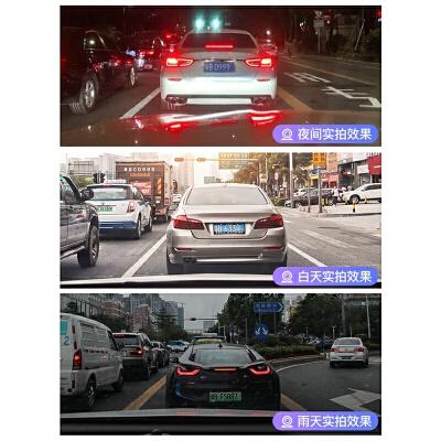 汽车载行车记录仪前后双录高清夜视镜头新款无线360全景