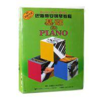 巴斯蒂安钢琴教程(4)(共5册) 詹姆斯?巴斯蒂安 上海音乐出版社 9787807515456 新华书店 正版保障