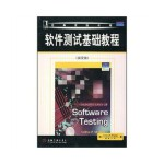 软件测试基础教程(英文版),(美)Aditya P.Mathur,机械工业出版社,9787111247326