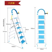 轻便人字梯 便携 铝合金 折合式 迷你人字梯加厚脚踏合金多功能五步室内梯子
