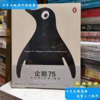 【二手旧书9成新】企鹅75:设计师・作者・编辑 /[美]保罗・巴克利 上海人民出版社