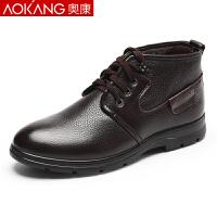 奥康男鞋冬季加绒保暖棉鞋男士高帮皮鞋真皮保暖棉靴