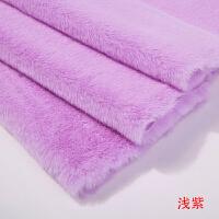 仿獭兔毛仿皮草服装围脖抱枕面料 柜台展示布柔加厚短毛绒布料y 浅紫 半米价