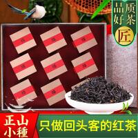 2019新茶 武夷山正山小种 红茶 桐木关茶叶 罐装新茶礼盒装茶叶