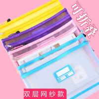 A4网格拉边袋 料防水双层文件袋隔层网格袋A4防水文件袋糖果色资料袋