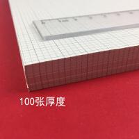 像素画纸2.5mm网格纸a4方格绘图纸格子纸毛衣针织设计纸漫画