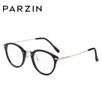 帕森平光镜 TR90眼镜架 时尚全框眼镜框复古镜框可配镜5056