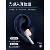影巨人无线蓝牙耳机苹果单双耳入耳式跑步运动华为迷你超微型xs耳塞开车小米iphone6隐形7p8p男女生安卓通用