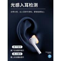 无线蓝牙耳机苹果单双耳入耳式跑步运动耳塞式二代三代适用于安卓苹果x11iPhone华为p30mate小米vivo