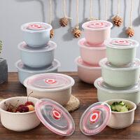 小麦秸秆保鲜盒套装家用微波炉加热饭盒带盖密封泡面碗冰箱收纳盒