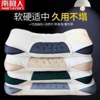 南极人决明子枕头单人荞麦皮护颈椎枕双人枕芯一对装成人家用整头