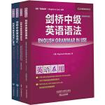 剑桥中级英语词汇及练习册+剑桥中级英语语法及练习册(英语在用)(共4册网店专供)