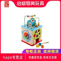 Hape奇趣游戏盒 绕珠百宝箱串珠宝宝大号男女孩创意儿童益智玩具