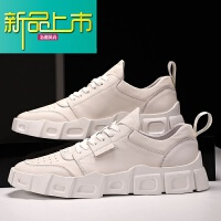 新品上市男士休闲鞋真皮透气春季19新款板鞋潮鞋子增高韩版百搭小白鞋男 白色