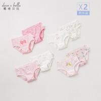 【两条装】davebella戴维贝拉新款女童宝宝全棉三角内裤DB12474