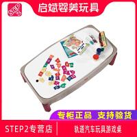 美国进口STEP2儿童小火车轨道汽车玩具游戏桌画画手工桌