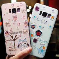 三星s8手机壳女款s8+软硅胶全包挂绳保护套s8plus韩国创意小清新
