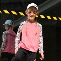 【3折价:66元】探路者儿童童装 春夏新款户外女童弹力透气速干跑步卫衣QAUG84039