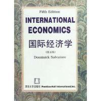 国际经济学(第五版) 9787302024736 萨瓦托尔 清华大学出版社