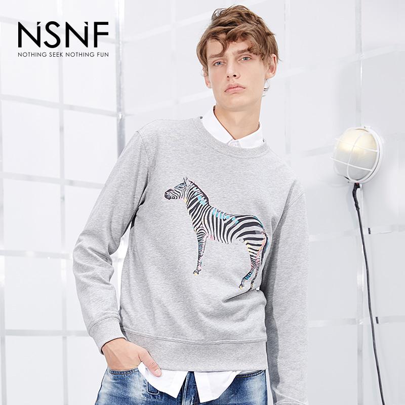 NSNF彩金斑马圆领灰色套头卫衣  2017秋冬新款 当当自营 高品质设计师潮牌