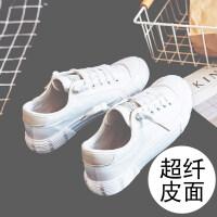 小白鞋女加绒棉鞋秋冬百搭2018新品韩版帆布鞋学生平底运动板鞋