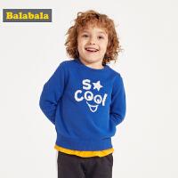 巴拉巴拉宝宝毛衣男童针织衫小童2019新款春季童装儿童线衣纯棉男