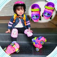 儿童四轮溜冰鞋男童宝宝轮滑初学者女童玩具滑冰鞋轮滑鞋套装