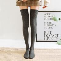 长袜子女长筒高筒袜日系加绒羊毛加厚保暖防滑大腿长腿过膝袜秋冬