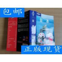 [二手旧书9成新]Lonely Planet旅行指南系列:日本:中文第2版【?