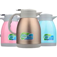304不锈钢保温壶热水瓶小型水壶家用办公咖啡豆浆壶保冷茶壶1.2L
