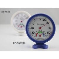 TH108 温湿度计 室内温度计 湿度计 家用