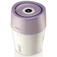 飞利浦(PHILIPS) 加湿器 上加水 纳米无雾恒湿 静音办公室卧室家用加湿 浅紫色 HU4802/00