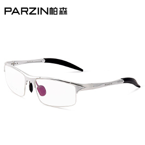 帕森眼镜架男轻盈商务航空铝镁眼镜框半框近视眼镜架可配近视8081