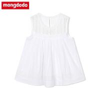 mongdodo梦多多童装儿童短袖衬衫夏季2019新款中大童女童短袖衬衫